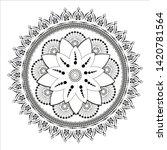 circular pattern in form of...   Shutterstock .eps vector #1420781564