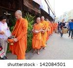 phrae  thailand   oct 31  ... | Shutterstock . vector #142084501