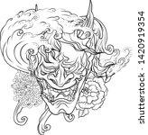 japanese demon's mask tattoo... | Shutterstock .eps vector #1420919354