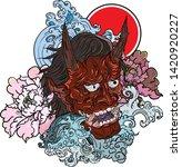 japanese demon's mask tattoo... | Shutterstock .eps vector #1420920227