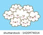 set of cute cartoon clouds... | Shutterstock .eps vector #1420974014