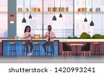 couple sitting on chair at bar... | Shutterstock .eps vector #1420993241