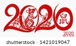 happy chinese new year 2020... | Shutterstock .eps vector #1421019047