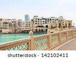 dubai  uae   april 29  souk al... | Shutterstock . vector #142102411