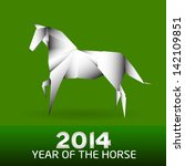 year of the horse 2014 | Shutterstock .eps vector #142109851