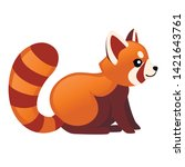 Cute Adorable Red Panda Sit On...