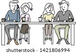 men and women sitting at cafe... | Shutterstock .eps vector #1421806994