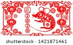 chinese zodiac sign year of rat ... | Shutterstock .eps vector #1421871461