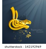 Arabic Islamic calligraphy of 3D golden text Ramadan Kareem on abstract grey background.