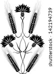 ornament with cornflower and...   Shutterstock .eps vector #142194739