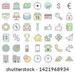 business simple thin icon set ... | Shutterstock .eps vector #1421968934