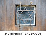 Detail Of A Door Medieval...