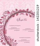 Pink Vintage Floral Ornate Frame