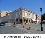 beautiful citycentre of turku ... | Shutterstock . vector #1422016457