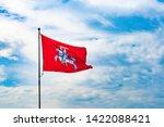 historical lithuanian flag ... | Shutterstock . vector #1422088421