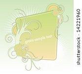 green floral frame | Shutterstock .eps vector #14221960