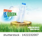 water drink bottle with wooden... | Shutterstock .eps vector #1422232007