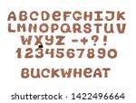 english alphabet. hand made... | Shutterstock . vector #1422496664
