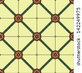 Classic Geometric Ornament Wit...