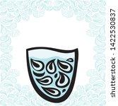beautiful pattern background of ... | Shutterstock .eps vector #1422530837