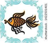 beautiful gold fish. cute... | Shutterstock .eps vector #1422531401