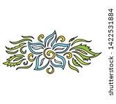 beautiful floral pattern.... | Shutterstock .eps vector #1422531884