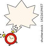 cartoon ringing alarm clock... | Shutterstock .eps vector #1422619457