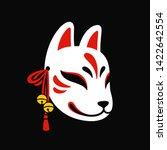 kitsune mask with jingle bells... | Shutterstock .eps vector #1422642554