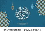 arabic islamic calligraphy of... | Shutterstock .eps vector #1422654647
