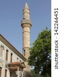 Small photo of the Hadji Hassan mosque with minaret in Kos, Greece