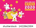 happy chinese new year greeting ... | Shutterstock .eps vector #1422862304