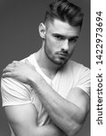 young man with a beard. a man... | Shutterstock . vector #1422973694