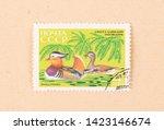 cccp   circa 1970  a stamp...   Shutterstock . vector #1423146674