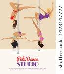 woman pole dancing studio... | Shutterstock .eps vector #1423147727