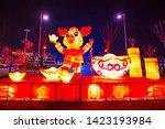 tangshan city   february 8 ... | Shutterstock . vector #1423193984