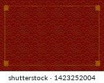 vector oriental background... | Shutterstock .eps vector #1423252004