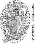 japanese old dragon tattoo for... | Shutterstock .eps vector #1423332287