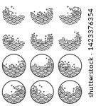 water wave line logo symbols.... | Shutterstock .eps vector #1423376354