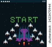 retro video game  screen ... | Shutterstock .eps vector #1423470944