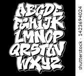 old school graffiti alphabet... | Shutterstock .eps vector #1423694024