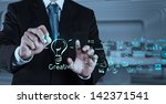 businessman hand working with... | Shutterstock . vector #142371541