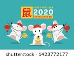 happy chinese new year greeting ... | Shutterstock .eps vector #1423772177