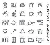 kitchen icon set   a set...   Shutterstock .eps vector #1423953761
