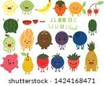 print cartoon doodle monsters...   Shutterstock .eps vector #1424168471