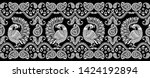seamless traditional indian... | Shutterstock .eps vector #1424192894