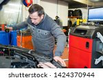 service repair maintenance and... | Shutterstock . vector #1424370944