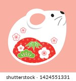 the year of the rat zodiac...   Shutterstock .eps vector #1424551331