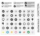 list buttons set  list icons... | Shutterstock .eps vector #142477294