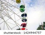 ferris wheel in the park...   Shutterstock . vector #1424944757