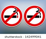 stop smoking - quit Smoking - no smoking sign printable vector stickers